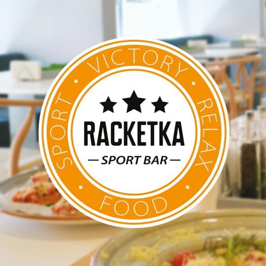 Спорт-бар «Racketka»